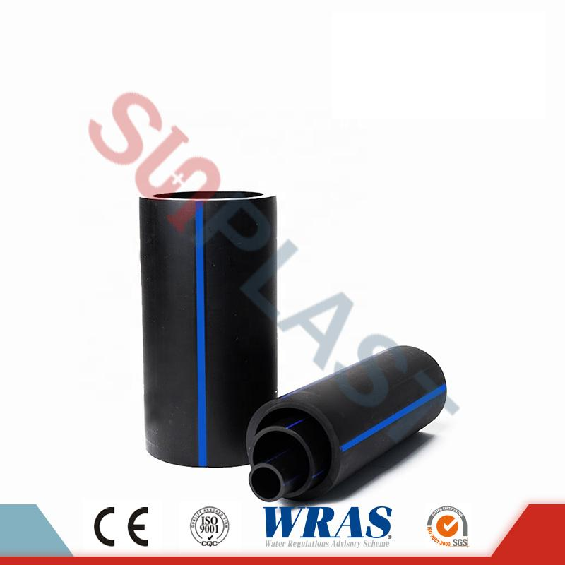 HDPE Pipe (Poly Pipe) In Black/Blue Color For Water Supply